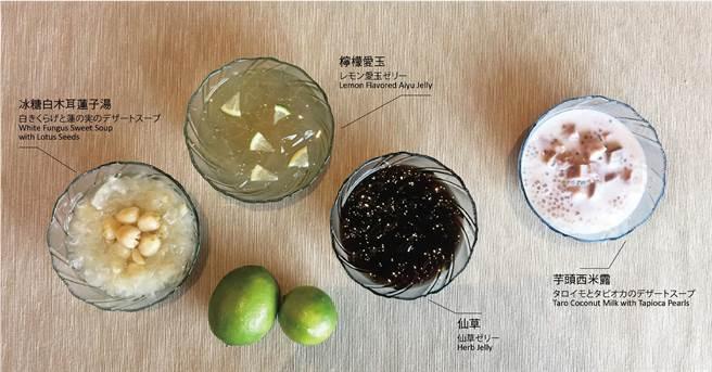 傳統甜品亦是神旺商務早餐的亮點。