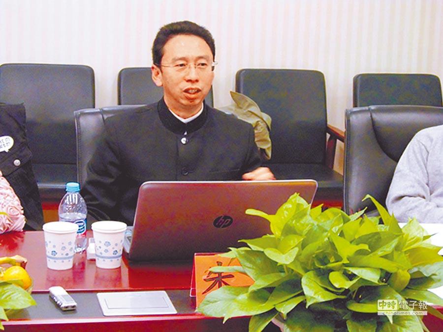天津南開大學台灣經濟研究所教授朱磊。(取自海外網)