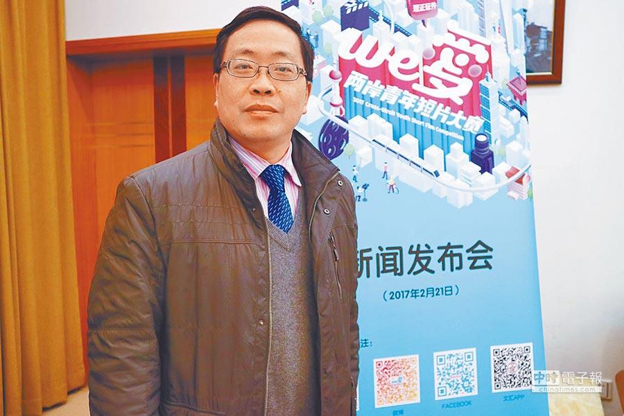 上海社會科學院台灣研究中心主任盛九元。(本報資料照片)