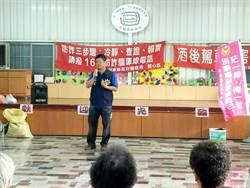 東港警關懷長者防詐反毒 據點式宣導獲好評