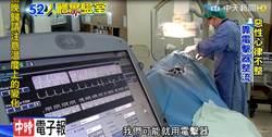 《人體實驗室》防心血管阻塞猝死 植入心臟除顫器保命