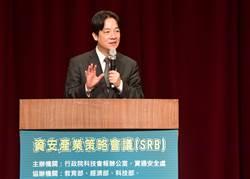 《科技》SRB會議結論,賴清德:2個月提行動方案