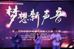 主持人大賽複賽戰況激烈 台灣主持人首度亮相