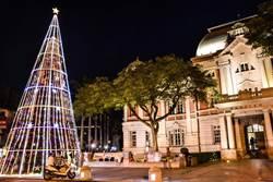 南市觀旅局於多處裝設耶誕燈飾 增溫馨氣氛