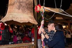 花蓮慶修院 108響鐘聲 敲響新年美好祝願