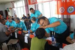 亞洲大學醫院傳愛心 助內蒙患者治療