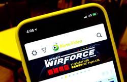 WirForce電競賽事中華電信MOD及Hami平台獨家直播