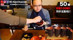 日本蕎麥麵吃到飽 老闆瘋狂下麵給你吃!