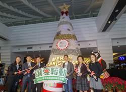 昇恆昌耶誕音樂會 讓愛轉動點亮機場