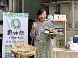 美濃野蓮宣布正名與產地認證 鮮菜與加工品各有標章
