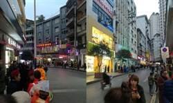 大陸也震! 重慶市發生規模5地震 無重大傷亡