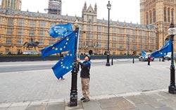 英、歐盟3周內 敲定分手協議