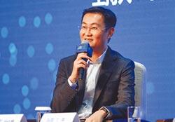 騰訊股價狂飆 馬化騰晉升華人首富