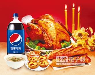 感恩耶誕季 烤雞搭seafood