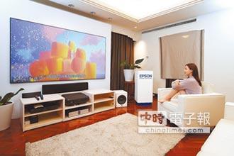 Epson雷射電視 極短距投影80吋大畫面