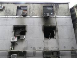 中和火警釀9死  住戶嘆:不住這裡,要搬去哪?
