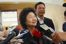 傳錄音檔外流與市長初選有關 陳菊反問:你說呢?