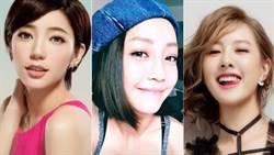 長髮路人到不行!「剪短髮瞬間變女神」的4位台灣女星