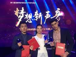 主持人總決賽  台灣選手表現亮眼奪得佳績