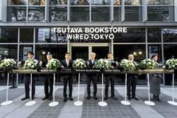 全球最美書店TSUTAYA BOOKSTORE落戶松山車站  打造生活品味