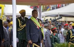 姆南加瓦宣誓就任辛巴威總統:耐心和平不報復
