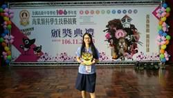 竹林中學蔡慧玲榮獲 全國文書處理金手獎