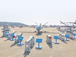 陸無人機立威 讓世界見識中國造
