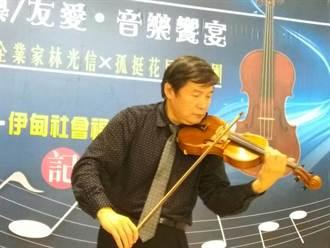 不必買門票  28日到雲林聆賞國際小提琴大師演奏
