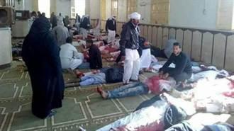 埃及清真寺遭襲擊已235人罹難 CNN:似IS所為