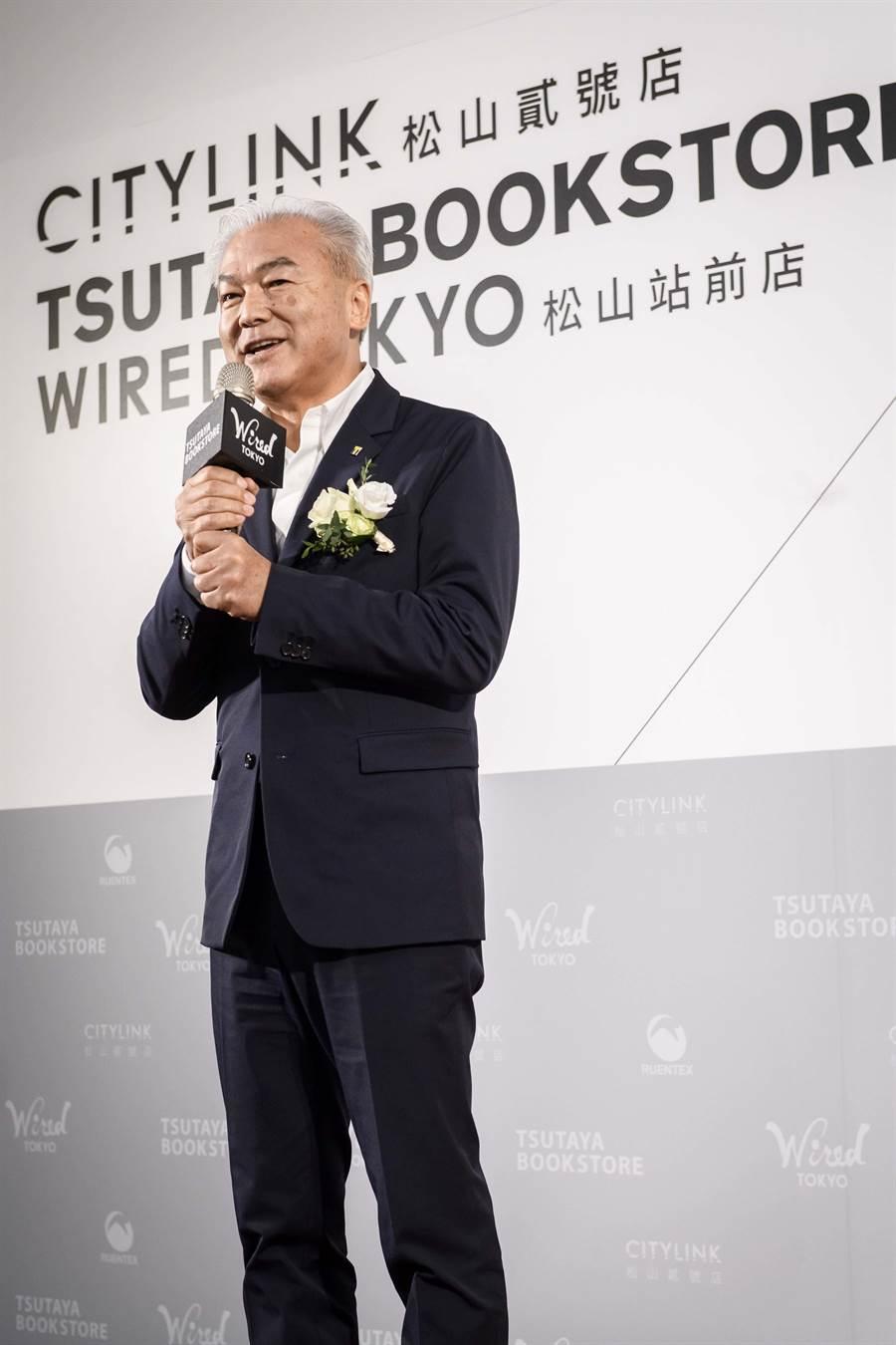 CCC集團社長增田宗昭首度在台與貴賓和媒體近距離分享集團最為重視的「生活提案」。(潤泰創新提供)