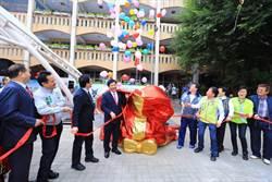 氣球升空 文山國小校慶好幸福