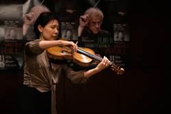紀念228 旅美中提琴家黃心芸詮釋楊聰賢《悲歌》