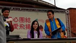 香园教养院28周年庆 盼传递创办人大爱精神