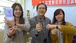 智慧手錶新功能戀愛配對搶年輕市場