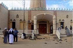 埃及公布細節 證實IS恐怖大屠殺 死亡人數破300