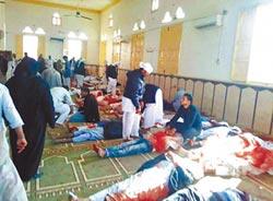 埃及清真寺遇襲 至少235死!IS分支頻恐攻 報復圍剿、打擊經濟