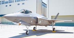日英聯手抗衡陸 開發飛彈裝備F-35