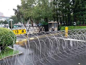 大門被潑紅漆 政院以「刀片蛇籠」5重防護