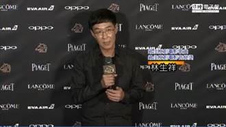 金馬《最佳原創電影歌曲獎》、《最佳原創電影音樂獎》林生祥 得獎感言