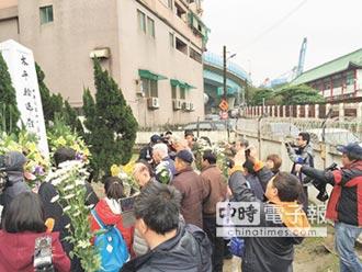 太平輪紀念公園 地方批軍方刁難