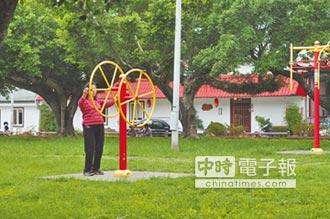 埔里長壽公園 試辦兒童特色
