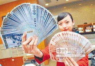 旺報社評》新台幣邊緣化的金融危機風險