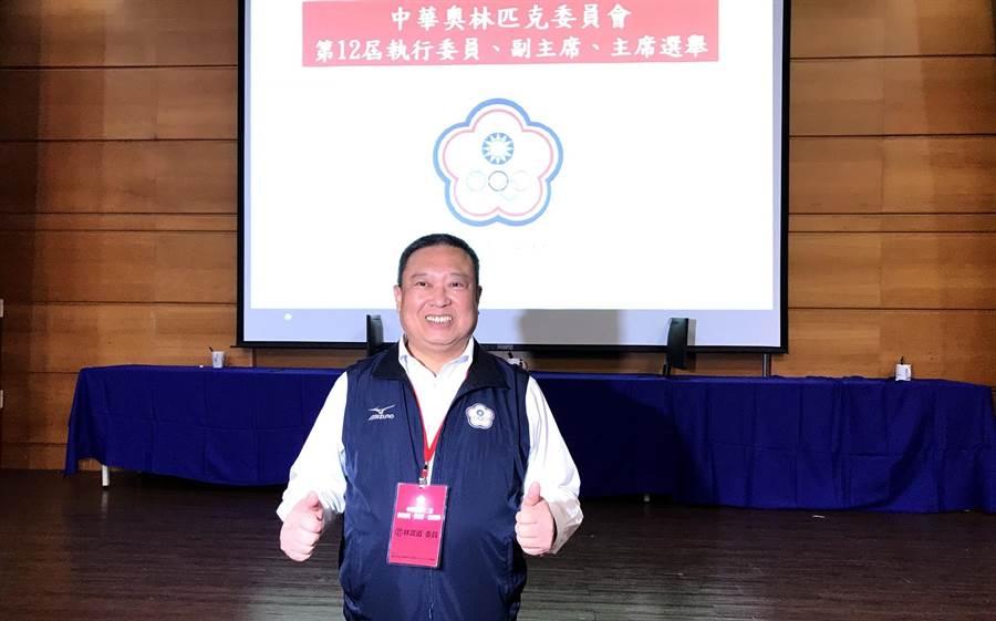 林鴻道順利連任中華奧會主席。(李弘斌攝)