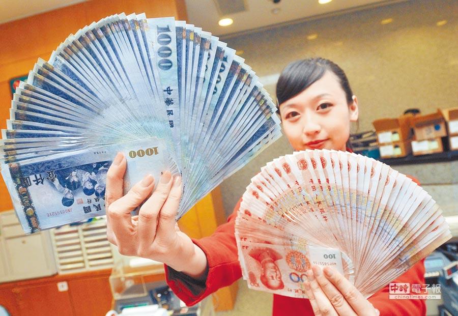 台灣未能加入任何貨幣互換協議,就只能依靠自身的外匯存底,來因應可能的金融危機,這是很大的金融風險。圖為銀行員工展示新台幣與人民幣。(本報系資料照片)