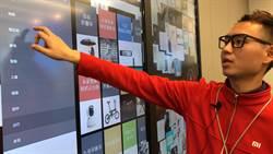 小米之家深圳旗艦店首創互動牆 導覽購物一站搞定