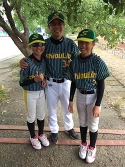 徐生明盃》秀林教頭瘋棒球 雙胞胎女兒都打球隊