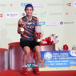 45分鐘擊敗辛度 戴資穎香港超羽賽蟬聯后冠