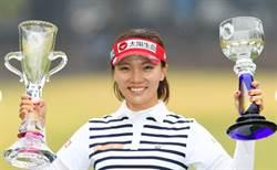 盧曉晴日巡賽年度第4冠 年度獎金破億日幣