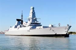 英國新銳艦45型毛病多 全部返家當「碼頭王」