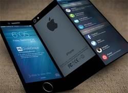 蘋果申請可折疊iPhone專利 內藏大玄機